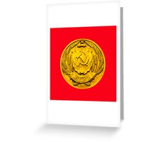 Soviet Classic iPhone Case Greeting Card