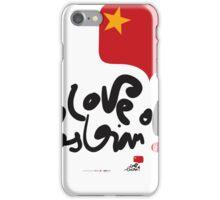 LOVE OF LESBIAN BIG iPhone Case/Skin