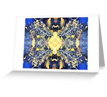 What Tangled Web (Plume Agate) Greeting Card