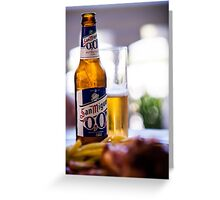 Siesta Time. Beer San Miguel Greeting Card