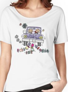 """Funny Wedding Day Honeymoon """"Just Married"""" Women's Relaxed Fit T-Shirt"""