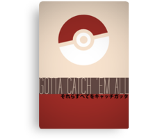 Minimalistic Pokémon Canvas Print