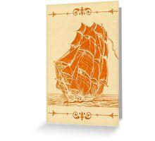 High Sails Greeting Card