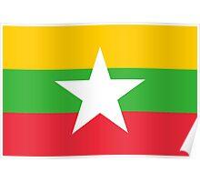 Burma (Myanmar) - Standard Poster