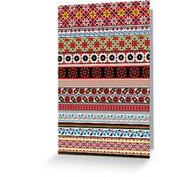 Floral Knitting Pattern Greeting Card