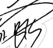 Suga Signature Sticker