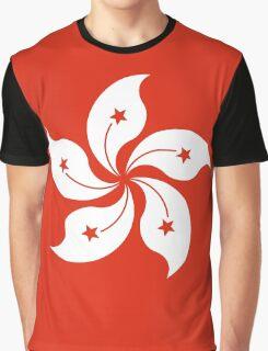 Hong Kong - Standard Graphic T-Shirt
