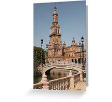 Plaza de España, Seville, Spain Greeting Card