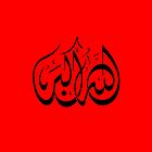 Allah Akbar iPhone Case (Red) by Fangpunk
