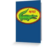 Funky Crocodile Greeting Card