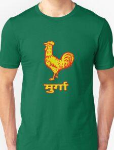 Golden Rooster Unisex T-Shirt