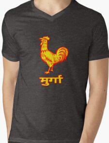 Golden Rooster Mens V-Neck T-Shirt