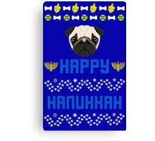 Pugly Hanukkah Ugly Christmas Sweater Style Canvas Print