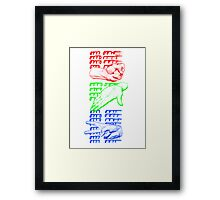 rock paper scissors game design Framed Print