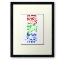 rock paper scissors game design Framed Print