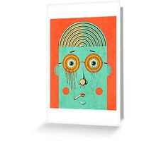 Brainy Greeting Card