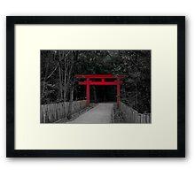 Japanese Arch Framed Print
