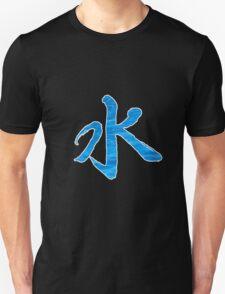 Water Kanji (Sui Japanese) T-Shirt