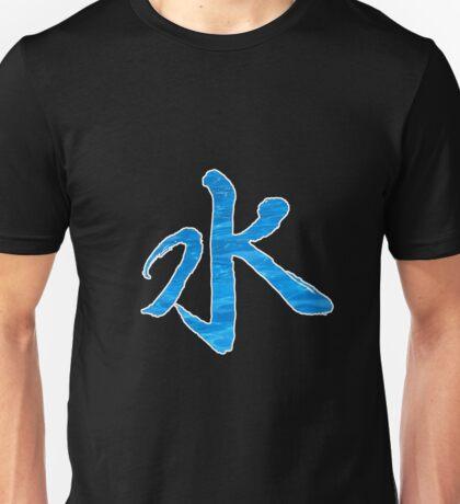 Water Kanji (Sui Japanese) Unisex T-Shirt