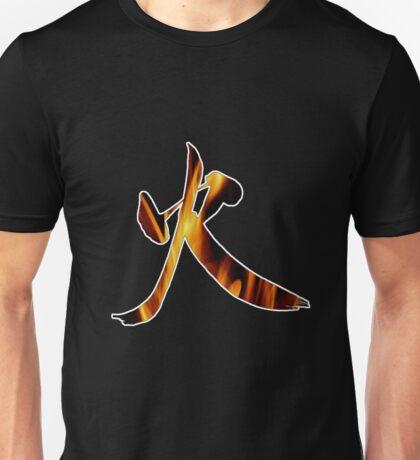 Fire Kanji (Hi Japanese) Unisex T-Shirt