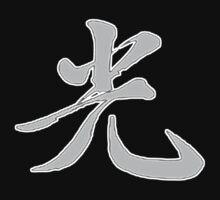 Light Kanji (Hikari Japanese) by Andaimaru