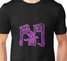Dark Kanji (Yami Japanese) Unisex T-Shirt