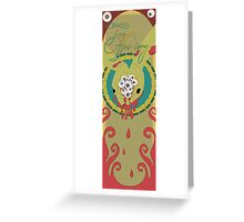 The Offering (Zombie Love) Greeting Card