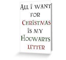 Hogwarts Letter Greeting Card