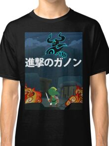 Attack on Ganon Classic T-Shirt
