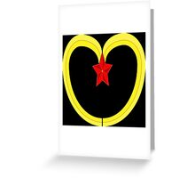 peoples republic of mcdonalds. Greeting Card