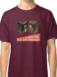 Lubitel addict Classic T-Shirt