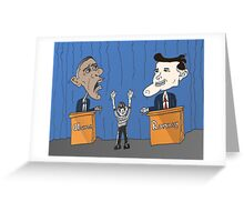 Obama Romney debate caricature Greeting Card