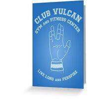 Club Vulcan Greeting Card