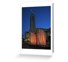 Smith Center, Las Vegas Greeting Card