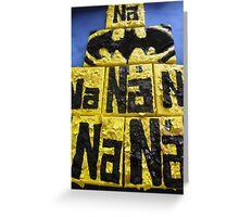 BATMANS BREAKFAST - BATMAN: 8 EGG'S NO17 Greeting Card