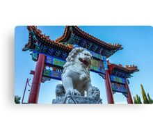 Entrance to Golden Dragon Museum - Bendigo, Victoria Canvas Print