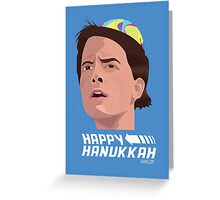 BACK TO THE FUTURE HANUKKAH Greeting Card