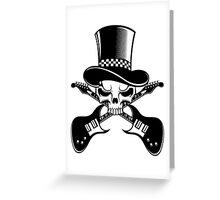 Heavy Metal - Alternative music band logo Greeting Card
