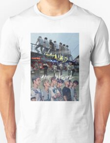 Got7 - If You Do  Unisex T-Shirt