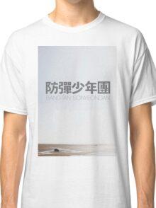 BTS/Bangtan Sonyeondan - Japanese  Classic T-Shirt