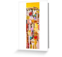 Summer colours Greeting Card