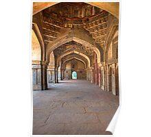 Empty Corridor Poster