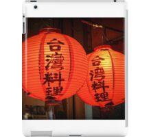 Red Lanterns  iPad Case/Skin