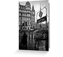 Westminster sight seeing - London - Britain Greeting Card