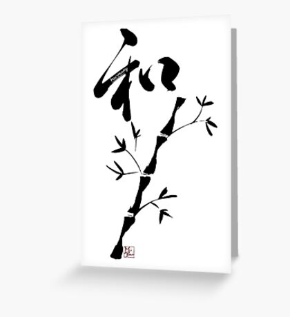 "Japanese Kanji for ""Harmony"" and bamboo  Greeting Card"