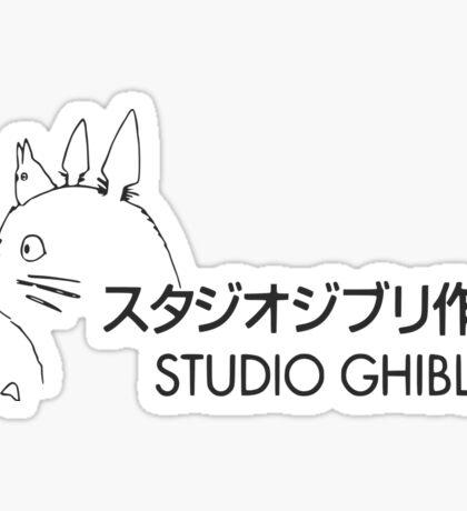 STUDIO GIBLI - TOTORO (HD) Sticker