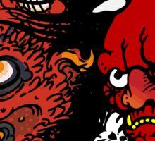 Rare monster. Horror Sticker