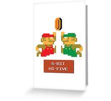 8-Bit Hi-Five Greeting Card