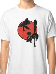 Okami 大神 Classic T-Shirt