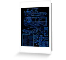 BTTF DELOREAN Greeting Card
